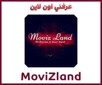 Movizland Apk 2021 1
