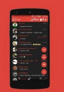 WhatsApp Red 4