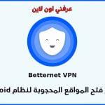Free VPN - Betternet VPN Proxy