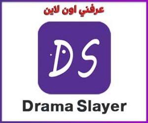 Drama Slayer 1
