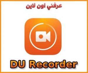 DU Recorder 1