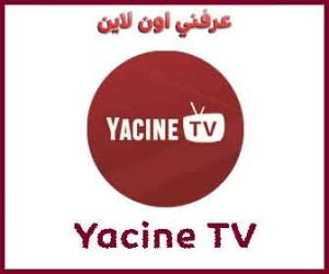 Yacine Tv 1