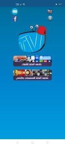 Mobikim Tv APK 2