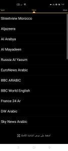 Sybla TV 4