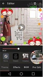 VideoShow 3
