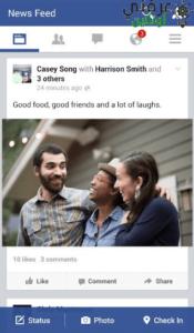 Facebook apk 3