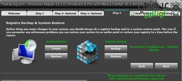 Windows Repair 1