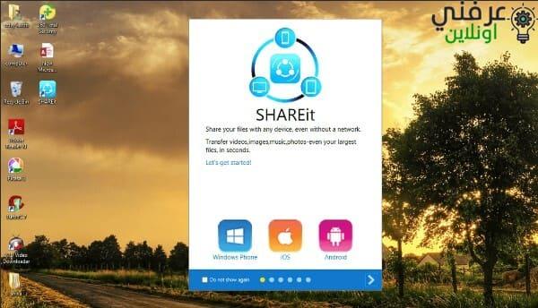 SHAREit 2021 1